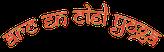 logo-rouge-entreprise